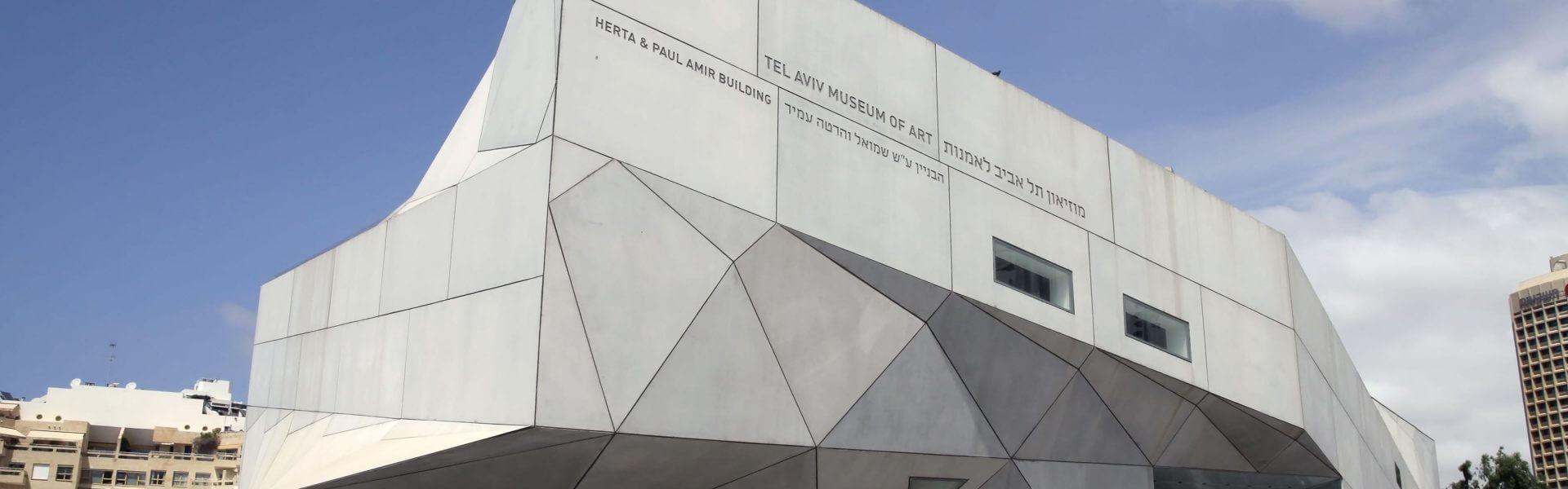 מוזיאון ת