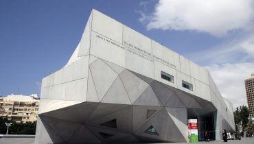 """מוזיאון ת""""א לאומנות"""