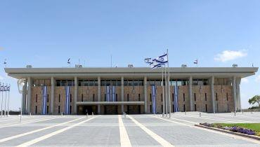כנסת ישראל, תמונה ראשית: bigstock