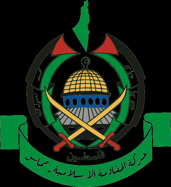 The Hamas's Logo. from: Wikipedia
