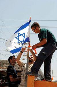"""אכזבה מרעיון שתי מדינות לשני עמים. צילום: משה מילנר. באדיבות לע""""מ. Disappointment with the two state solution idea . Photo by: Moshe Milner, GPO"""