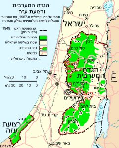 A map showing the West Bank and Gaza Strip as of 2007. There is great difficulty reaching an agreement on permananet borders that will be acceptable on both sides, in order to implement the two-state solution. Soure: Wikipedia