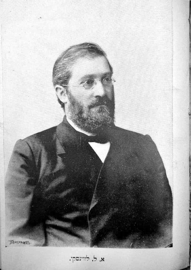 אלחנן לייב לוינסקי