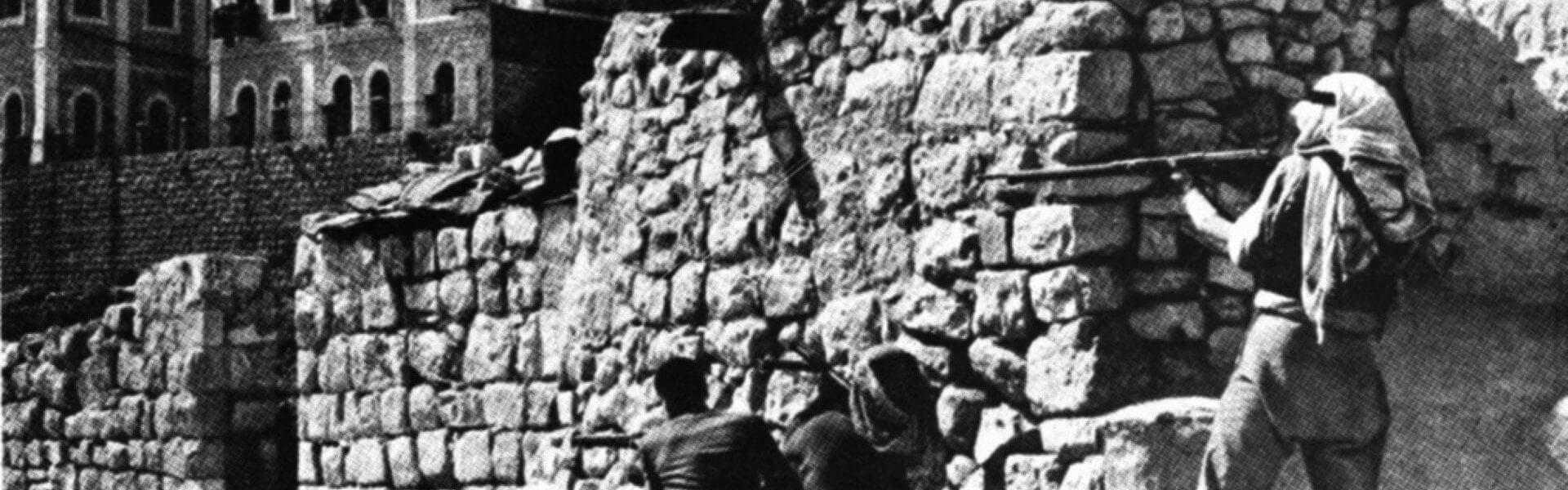 The Arab Legion attacking the Jewish Quarter of Jerusalem, May 1948. קרדיט תמונה: ויקישיתוף [public domain]