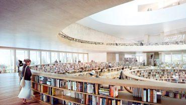 תמונה ראשית: הספרייה הלאומית.