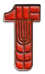 """קרדיט: ד""""ר אברהם וולפנזון, מנהל בית הספר לפעילי ההסתדרות בתל אביב - אוסף גברת ניצה וד""""ר אברהם וולפנזון. התמונה שוחררה לשימוש חופשי באדיבות הגברת וולפנזון,"""