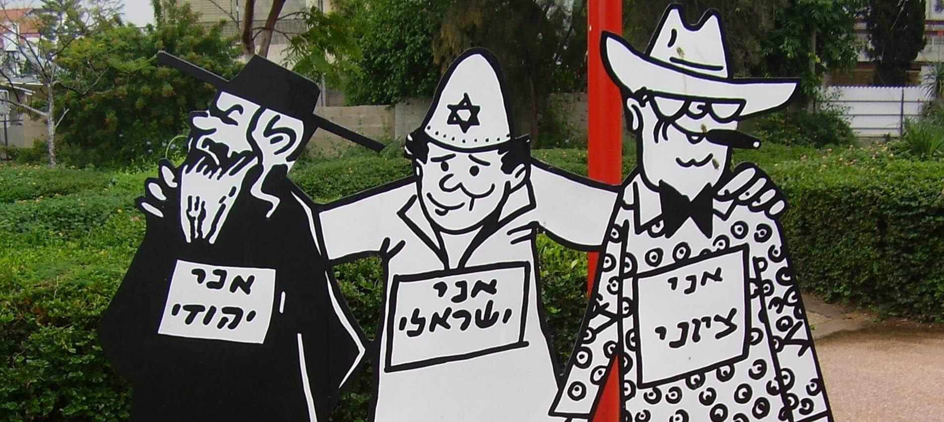 Dr. Avishai Teicher Pikiwiki Israel [CC BY 2.5], via Wikimedia Commons קרדיט לתמונה