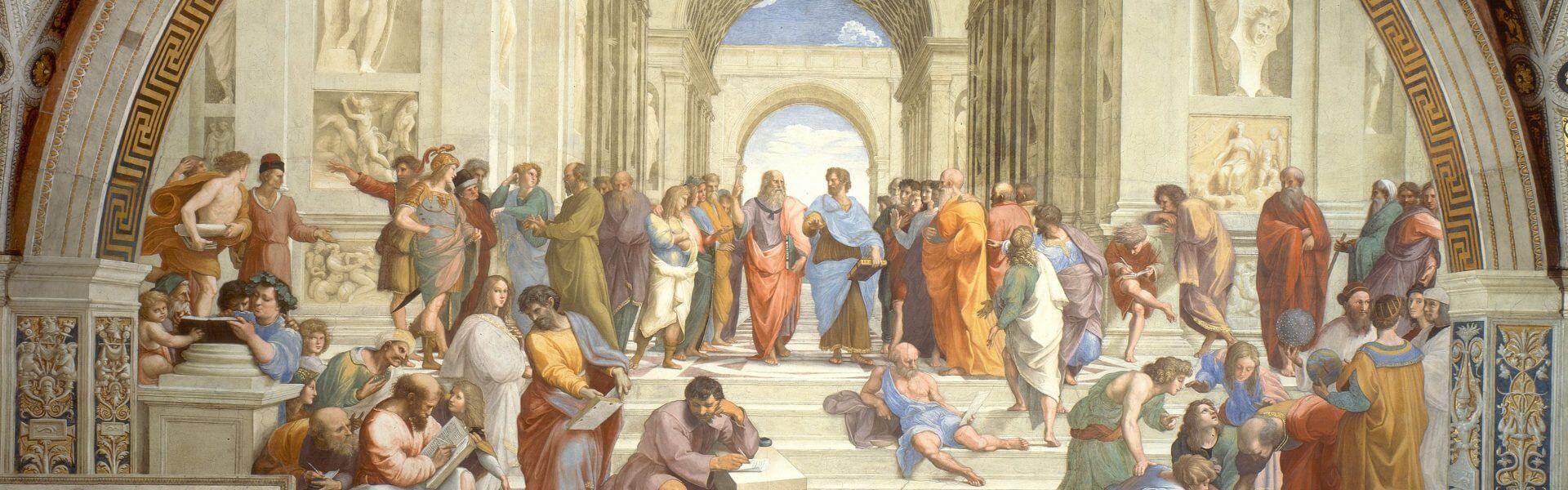 תמונה ראשית: אסכולת אתונה, רפאל, ויקישיתוף