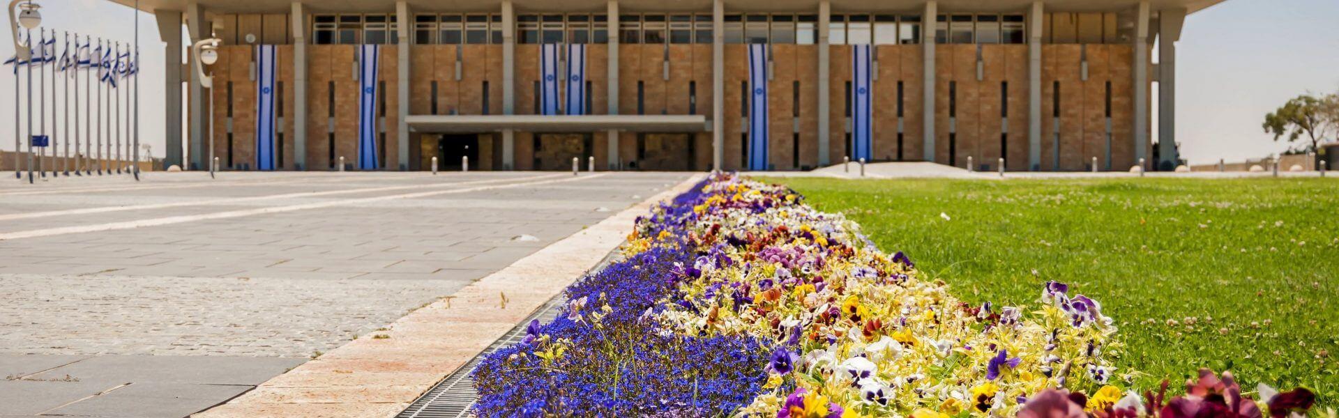 כנסת ישראל. תמונה ראשית: bigstock
