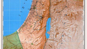 תמונה ראשית: מפת תבליט של ארץ ישראל שיצאה בשנת 1949 בהוצאת יוסף שפירא. מתוך ויקישיתוף, shaul shapiro [CC BY-SA 3.0]