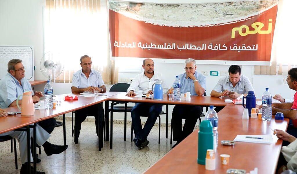 ישיבת ועדת המעקב העליונה של הציבור הערבי באדיבות ויקישיתוף. Zaher333 [CC BY-SA 4.0 (https://creativecommons.org/licenses/by-sa/4.0)]