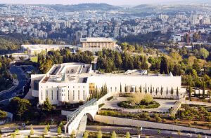 בית המשפט העליון בירושלים ממעוף הציפור