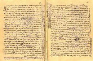 סופר פורה. כתב ידו של ר' כלפון משה הכהן.