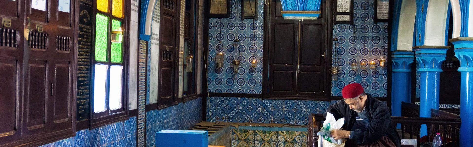 מרחב עם מסורת עתיקה ורציפה. בית הכנסת אלגריבה בג'רבה, תוניסיה