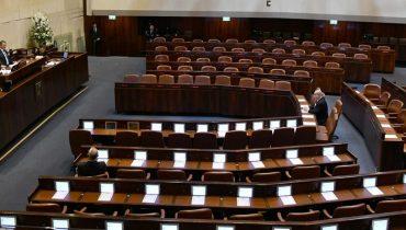 """כנסת ישראל ריקה בעת טקס פתיחת הכנסת ה-23. צילום: חיים צח, לע""""מ"""