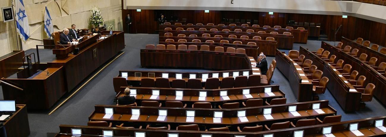 כנסת ישראל ריקה בעת טקס פתיחת הכנסת ה-23. צילום: חיים צח, לע