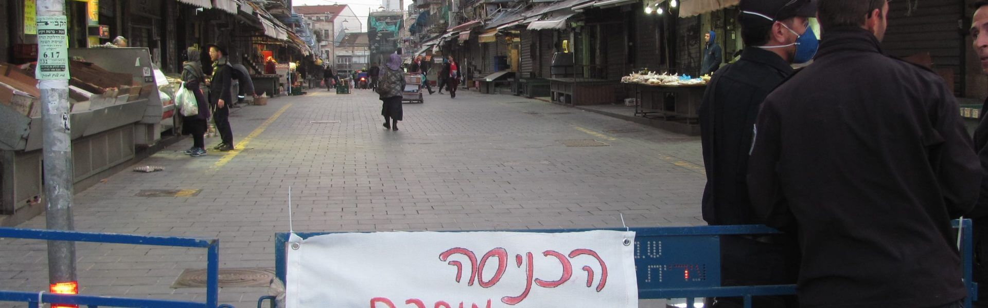 Mahane Yehuda Market in Jerusalem is closed due to the coronavirus pandemic. The sign reads: