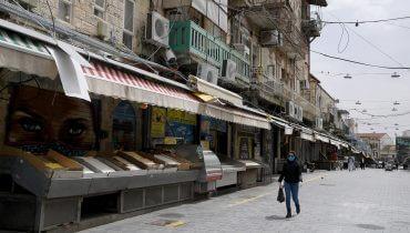 """שוק מחנה יהודה סגור. צילום: עמוס בן גרשום, לע""""מ"""