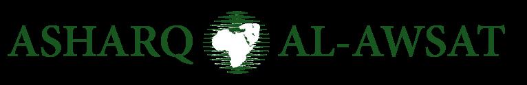 לוגו העיתון אשראק א אסאט