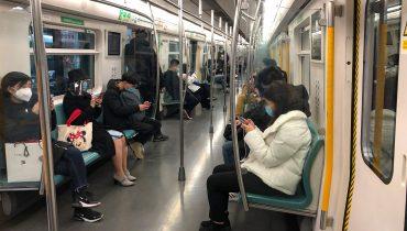 קו מטרו בווהאן סין. באדיבות ויקימדיה CC 4.0