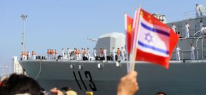 Flickr - Israel Defense Forces - 20 Years of Cooperation with the Chinese Navy (2)