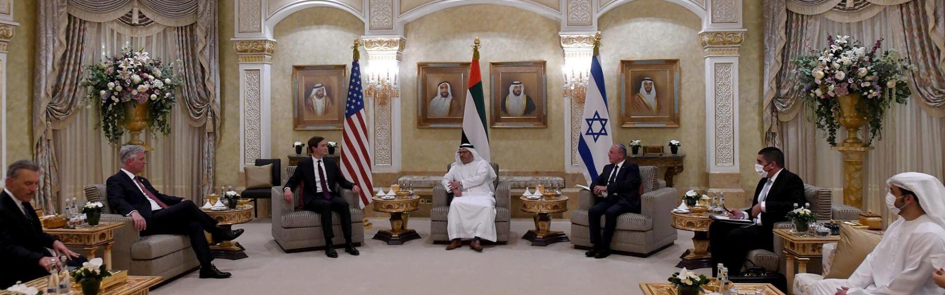 GPO U.S. Embassy Jerusalem