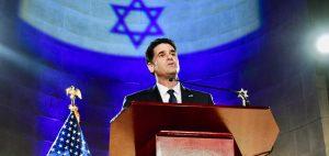 """רון דרמר, שגריר ישראל בוושינגטון. התמונה צולמה ע""""י מייקל גרוס, public domain, באדיבות flickr U.S. Department of State"""