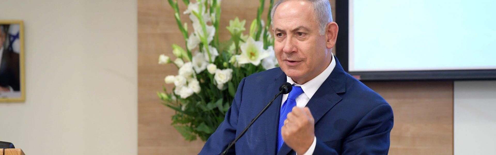 ראש הממשלה בנימין נתניהו נושא דברים במהלך טקס מצטייני השב