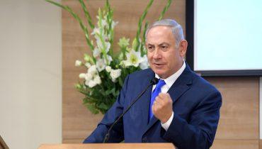 """ראש הממשלה בנימין נתניהו נושא דברים במהלך טקס מצטייני השב""""כ. צילום: עמוס בן גרשום, לע""""מ"""