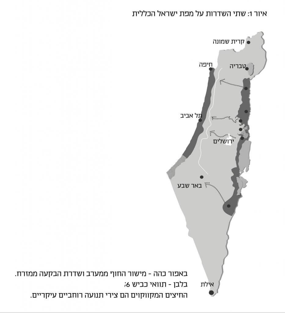 איור 1: שתי השדרות על מפת ישראל הכללית
