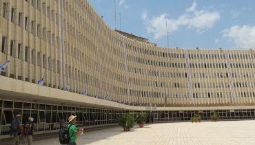 בניין משרד החינוך בירושלים, באדיבות ויקידיה Hoshvilim / CC BY-SA (https://creativecommons.org/licenses/by-sa/4.0)