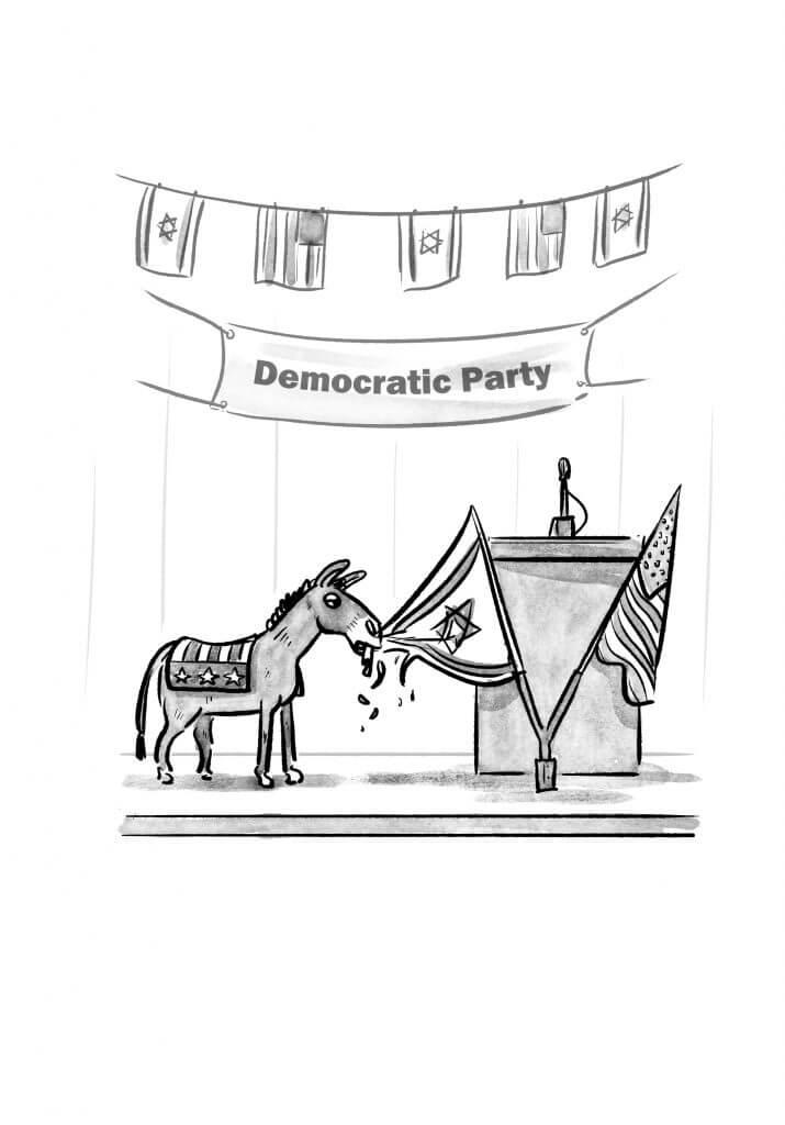 המפלגה הדמוקרטית, גיליון 21, איור: מנחם הלברשטט