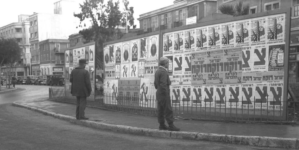תל אביב לקראת בחירות לאסיפה המכוננת, 1949. באדיבות לע