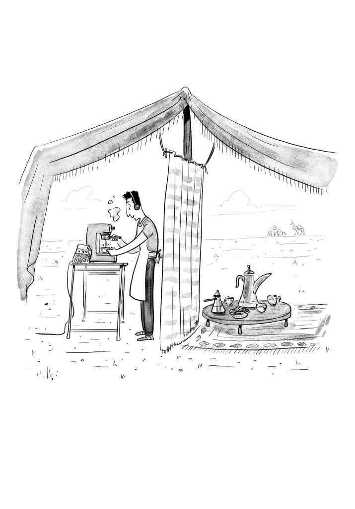 איור למאמר דור המדבר, איור: מנחם הלברשטט