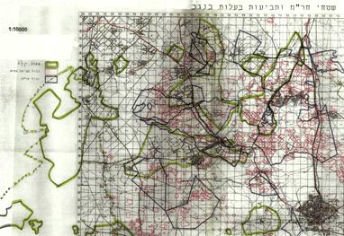 """מפת חלקות בתביעות בעלות על רקע השטחים שנרכשו על ידי קק""""ל בשנות השלושים והארבעים, תביעות הבעלות (באדום) על רקע אדמות קק""""ל (בירוק) , עקיבא ביגמן"""