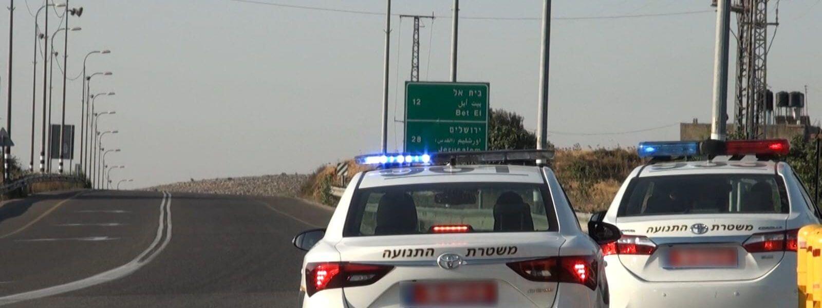 באדיבות דוברות משטרת ישראל