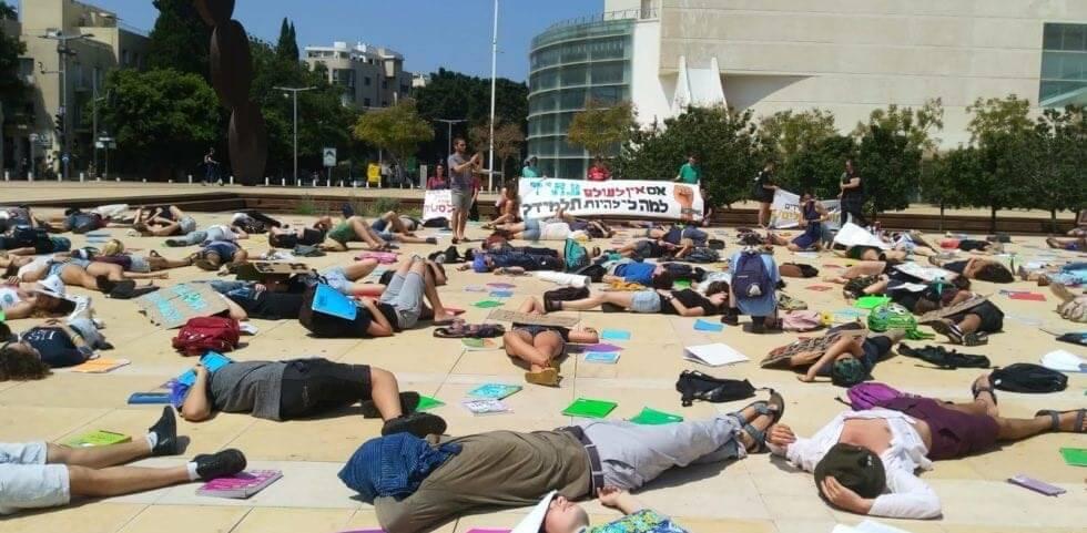 שביתת התלמידים למען האקלים. קרדיט תמונה: מגמה ירוקה - מובילים אקטיביזם סביבתי