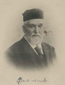 """דיוקנו של זאב קלונימוס ויסוצקי, שצורף למהדורה הראשונה של הספר """"קבוצת מכתבים"""". מאוסף הספרייה הלאומית"""