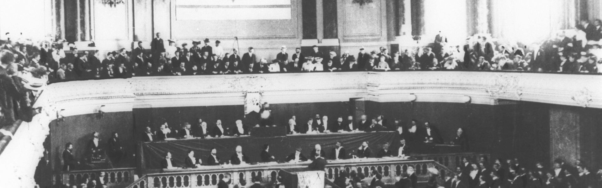 תאודור הרצל בקונגרס הציוני הראשון או השני - שנת 1897-1898