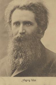 """""""אפל דרכי – ואפלים דרכי עמי"""". הלל צייטלין בגלויה בהוצאת'יהודיה' וורשה, על בסיס צילום מ-1905."""