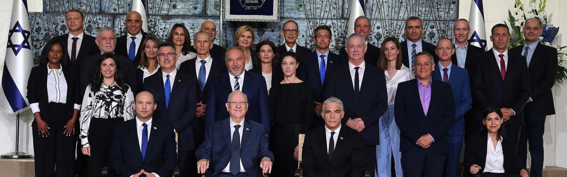 ממשלת ישראל השלושים ושש בבית הנשיא לצילום התמונה המסורתית בראשות נשיא המדינה ראובן ריבלין. יום שני, ד' בתמוז תשפ